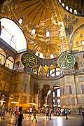 10876 - Photo : Istanbul, Turquie, Sainte-Sophie