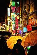 11605 - Photo :  Japon, Tokyo, quartier de Shinbashi