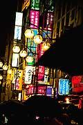 11606 - Photo :  Japon, Tokyo, quartier de Shinbashi