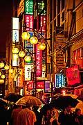 11607 - Photo :  Japon, Tokyo, quartier de Shinbashi