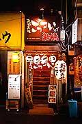 11611 - Photo :  Japon, Tokyo, quartier de Shinbashi