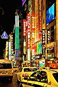 11628 - Photo :  Japon, Tokyo, quartier de Shinbashi