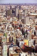 11652 - Photo :  Japon, Tokyo, vue aérienne depuis le quartier de Shiodome City Center