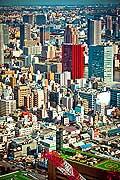 11656 - Photo :  Japon, Tokyo, vue aérienne depuis le quartier de Shiodome City Center