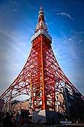 11686 - Photo :  Japon, Tokyo, Tokyo Tower