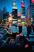 11692 - Photo :  Japon, Tokyo