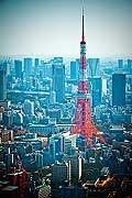 11723 - Photo :  Japon, Tokyo, Tokyo Tower depuis Roppongi Hills
