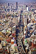 11724 - Photo :  Japon, Tokyo, vue depuis Roppongi Hills