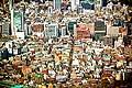 11737 - Photo :  Japon, Tokyo, vue depuis Roppongi Hills