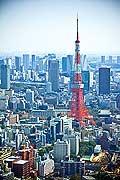11741 - Photo :  Japon, Tokyo, Tokyo Tower depuis Roppongi Hills