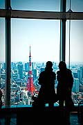 11747 - Photo :  Japon, Tokyo, Tokyo Tower depuis Roppongi Hills