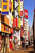 11753 - Photo :  Japon, Tokyo, quartier de Roppongi