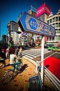11756 - Photo :  Japon, Tokyo, quartier de Roppongi