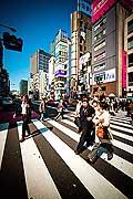 11758 - Photo :  Japon, Tokyo, quartier de Roppongi