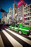 11759 - Photo :  Japon, Tokyo, quartier de Roppongi
