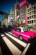11761 - Photo :  Japon, Tokyo, quartier de Roppongi