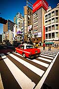 11762 - Photo :  Japon, Tokyo, quartier de Roppongi