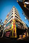 11765 - Photo :  Japon, Tokyo, quartier de Roppongi