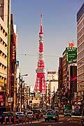 11770 - Photo :  Japon, Tokyo, Tokyo Tower, quartier de Roppongi
