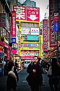 11787 - Photo :  Japon, Tokyo, quartier de Shinjuku