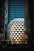 11789 - Photo :  Japon, Tokyo, quartier de Shinjuku, Mode Gakuen Cocoon Tower