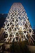 11794 - Photo :  Japon, Tokyo, quartier de Shinjuku, Mode Gakuen Cocoon Tower