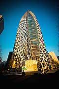 11796 - Photo :  Japon, Tokyo, quartier de Shinjuku, Mode Gakuen Cocoon Tower