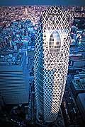 11802 - Photo :  Japon, Tokyo, quartier de Shinjuku, Mode Gakuen Cocoon Tower