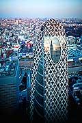 11813 - Photo :  Japon, Tokyo, quartier de Shinjuku, Mode Gakuen Cocoon Tower