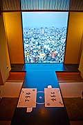 11818 - Photo :  Japon, Tokyo