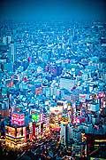 11819 - Photo :  Japon, Tokyo
