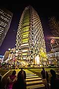 11830 - Photo :  Japon, Tokyo, quartier de Shinjuku, Mode Gakuen Cocoon Tower