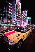 11838 - Photo :  Japon, Tokyo, quartier de Shinjuku