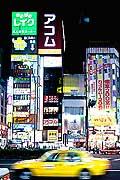 11844 - Photo :  Japon, Tokyo, quartier de Shinjuku