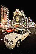 11846 - Photo :  Japon, Tokyo, quartier de Shinjuku