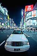 11848 - Photo :  Japon, Tokyo, quartier de Shinjuku