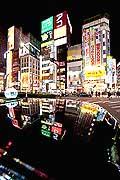 11849 - Photo :  Japon, Tokyo, quartier de Shinjuku