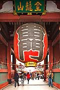11858 - Photo :  Japon, Tokyo