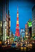 11897 - Photo :  Japon, Tokyo, Tokyo Tower depuis le quartier de Roppongi