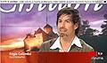 12027 - { Regarder à la TV : Téléjournal du 12h45 du mardi 23 juin 2009, télévision Suisse Romande}