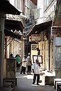 8106 - Photo : île de Zanzibar, Tanzanie, Afrique