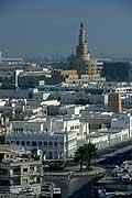 9525 - Photo : Émirats arabes - Doha, capitale de L'État du Qatar dans le golfe Persique de la péninsule Arabique - centre Islamique