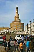 9537 - Photo : Émirats arabes - Doha, capitale de L'État du Qatar dans le golfe Persique de la péninsule Arabique, centre islamique